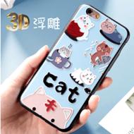 苹果日韩风浮雕手机壳