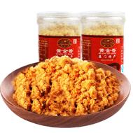 黄金香厦门特产油酥肉松200gX2罐