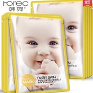 10片婴儿补水美白蚕丝面膜