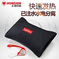 HONGXIN 红心 RH808A 充电热水袋