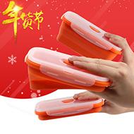 白菜精选:便当盒 抽气泵 手套 牙膏爽肤水等