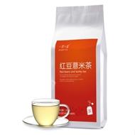去湿气红豆薏米茶