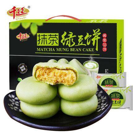 千丝糕抹茶绿豆饼整箱2斤