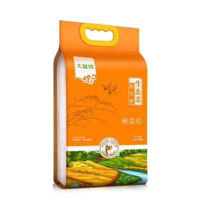 大智然东北大米稻花香米5斤
