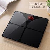 香山EB836智能电子秤