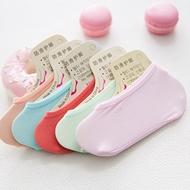 10双薄款隐形硅胶防滑船袜