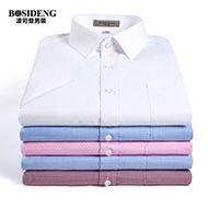 史低价:波司登夏季男式短袖衬衫