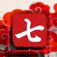 情怀再袭:《仙剑7》宣布立项