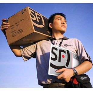 国家邮政局公布2016快递满意度排行
