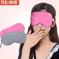开心伴侣充电加热蒸汽眼罩