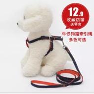 宠物用品牵引绳遛狗链
