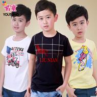 儿童夏装短袖T恤