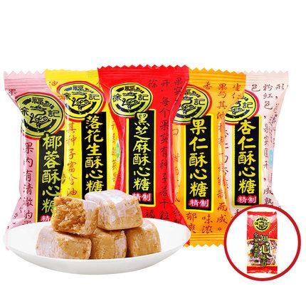 徐福记酥心糖500g一斤装