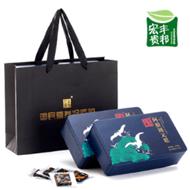2盒阿胶膏纯手工固元膏【买一送一】