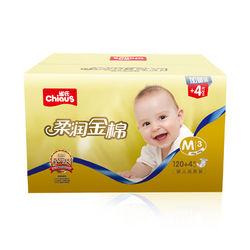 新低:雀氏 金棉 婴儿纸尿裤M 124片*2件