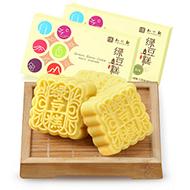 10点:知味观原味绿豆糕228g*2盒