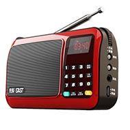 孝心好礼:先科老人机收音机