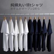 vintage日本纯棉男士短袖T恤