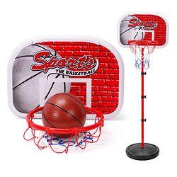 儿童户外篮球运动套装(含篮球架、篮球、打气筒)