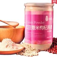 有蝉红豆薏米粉