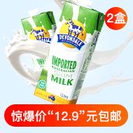 12.9元购1L*2瓶德国原装进口牛奶