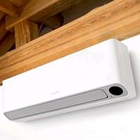 小米正式发布智米全直流变频空调