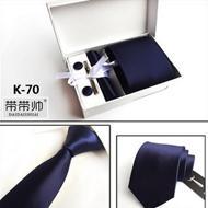 领带男士六件套礼盒装