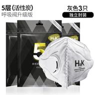 防雾霾KN95口罩3只+50只一次性口罩
