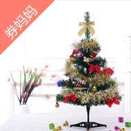 白菜精选:圣诞树 体重秤 瓜子 垃圾袋等
