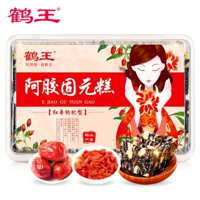 鹤王红枣枸杞阿胶糕