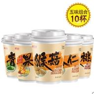 限今日:盛元中天10杯膳食营养早餐