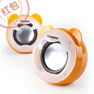 【Yongse】便携小老虎音箱