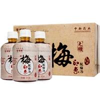 隆顺榕酸梅汤饮料无糖350ML*15瓶