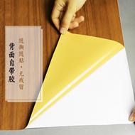 防水加厚pvc自粘木纹纸