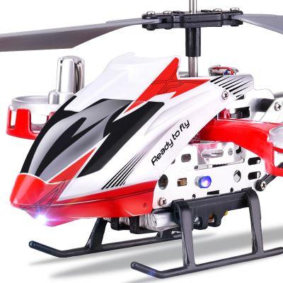 可充电遥控飞机无人直升机