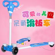 儿童滑板剪刀车