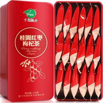 中闽飘香桂圆枸杞红枣茶八宝茶