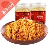 黄金香油酥肉松200g*2罐
