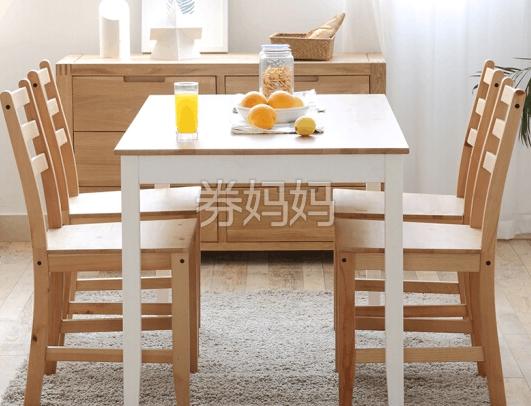 精邦圣保罗实木餐桌椅套装