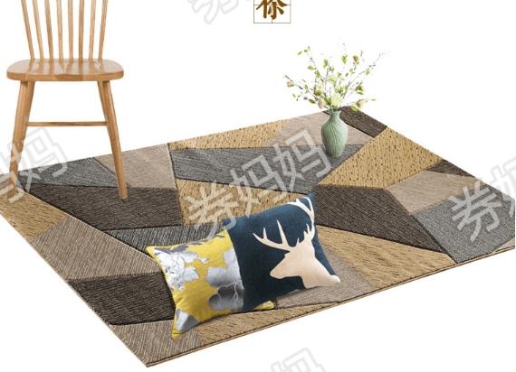 美尔居简约现代北欧风地毯