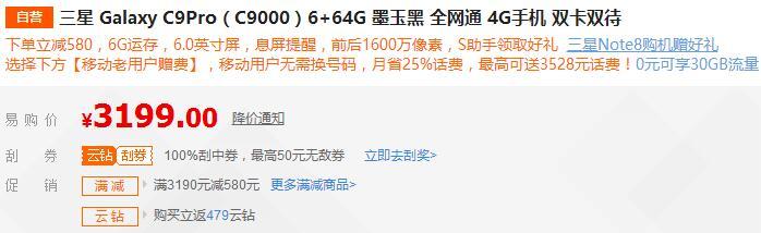 QQ截图20171013111147.jpg