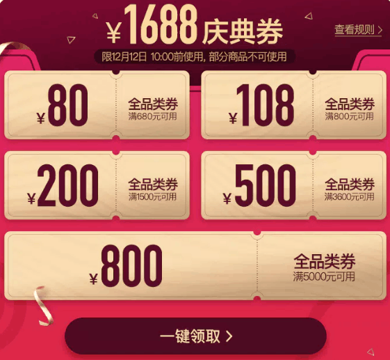 QQ截图20171201115409.png
