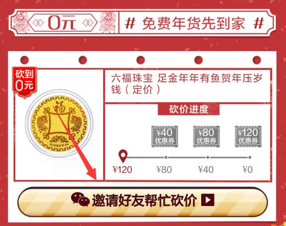 QQ截图20180112120743.png