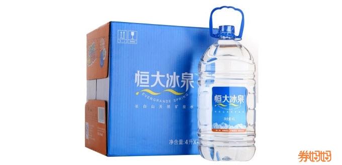 恒大冰泉 长白山天然矿泉水4L*4桶 整箱 54.9元