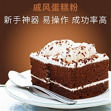 佳立得 巧克力味 戚风蛋糕预拌粉 200g