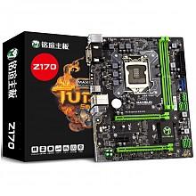 MAXSUN 铭瑄 MS-Z170MD4 Turbo 主板(Intel Z170/LGA 1151)