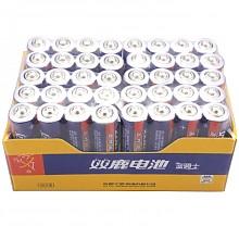 双鹿 7号电池碳性电池7号AAA电池40粒装