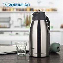Zojirushi 象印 手提式真空保温瓶SH-FE15/FE19 FE19钢色 1.9L