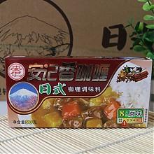 安记 日式调味料 香咖喱 90克
