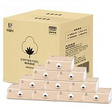 sunelements 幸福阳光 棉柔系列 面巾纸 150抽*24